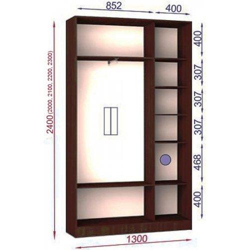 Двухдверный шкаф-купе Матролюкс Стандарт-1 1300х450х2000